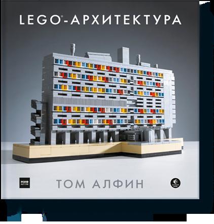 lego-big (422x442, 231Kb)