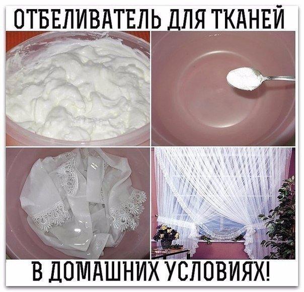 131705066_1475061526_3 (604x580, 82Kb)