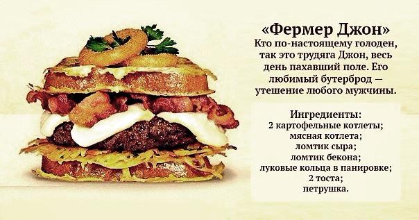 recepty-burgerov-2 (604x317, 230Kb)