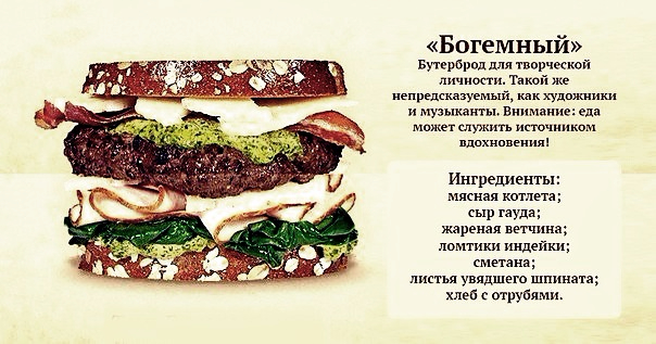 recepty-burgerov-6 (604x317, 236Kb)