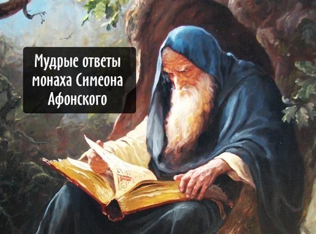 мудрые ответы (640x474, 276Kb)