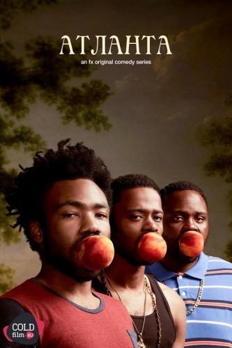 Комедия Атланта (Atlanta) уже доступна к просмотру!