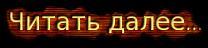 - (208x48, 15Kb)