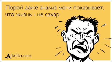 atkritka_1351977503_32 (425x237, 62Kb)
