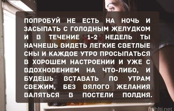 HY5e2mgEux0 (604x386, 204Kb)