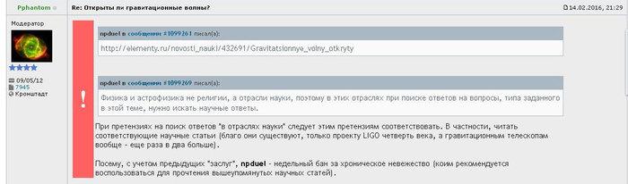 5704248_moderator_NEW_NEW (700x206, 34Kb)