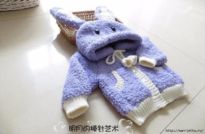 Вязание детской курточки с капюшоном с ушками кролика (8) (656x431, 175Kb)