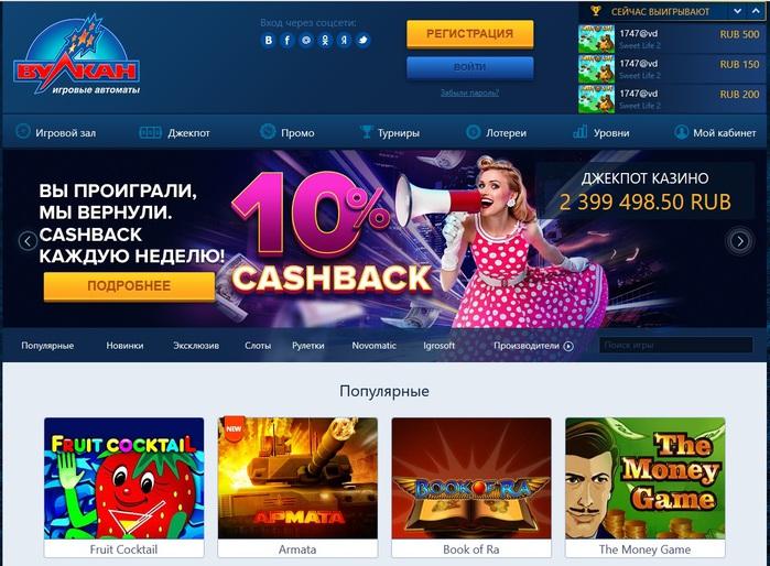 популярные автоматы бесплатно, играть в казино на деньги, играть в казино без регистрации, играть в казино Вулкан, /4682845_yavairvk (700x514, 146Kb)