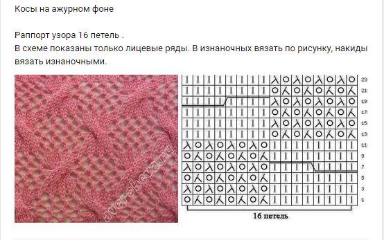 5996702_Kosi_na_ajyrnom_fone (554x347, 58Kb)