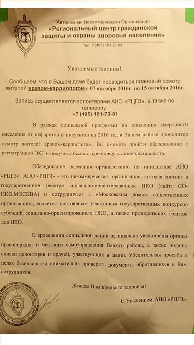 http://img0.liveinternet.ru/images/attach/d/1/131/864/131864144_DSC_04352.jpg