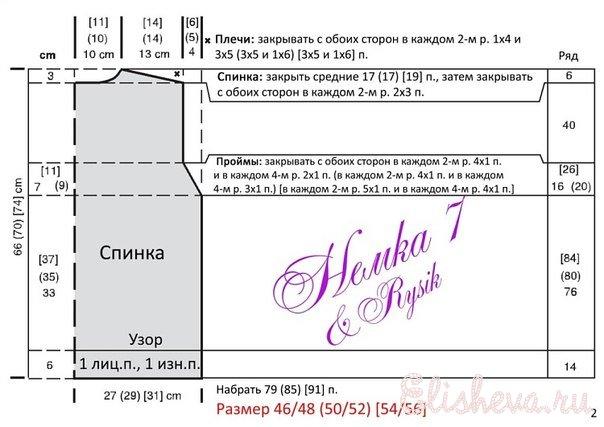 4897960_1355261768_muzhskayakofta3_1_ (604x427, 53Kb)