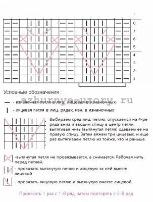 bc24fa29 (303x400, 114Kb)