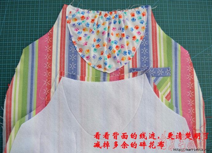 Шьем сумку интересного дизайна. Выкройка и мк (3) (690x498, 270Kb)