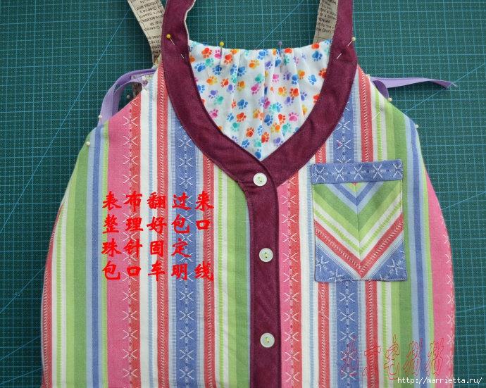 Шьем сумку интересного дизайна. Выкройка и мк (16) (690x551, 325Kb)