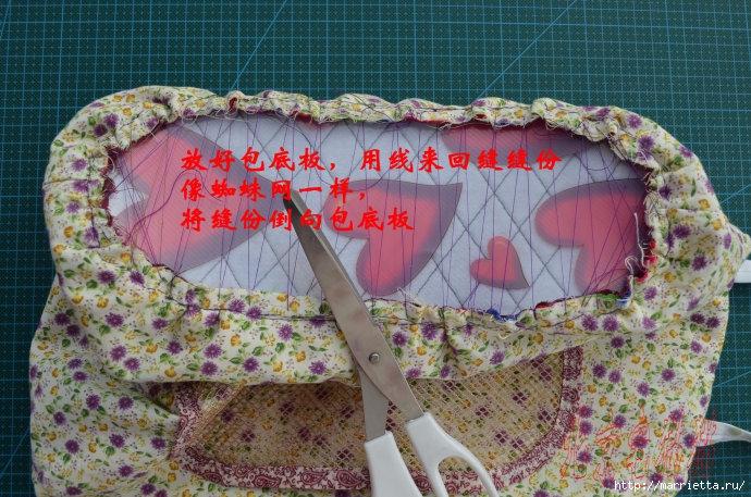 Шьем сумку интересного дизайна. Выкройка и мк (20) (690x457, 304Kb)