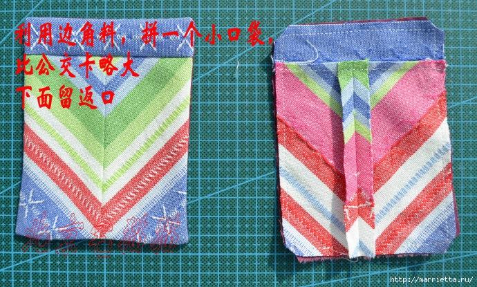 Шьем сумку интересного дизайна. Выкройка и мк (28) (690x415, 349Kb)