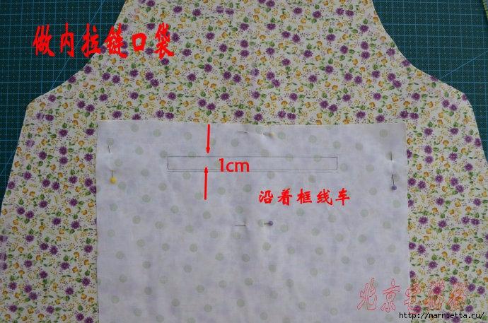 Шьем сумку интересного дизайна. Выкройка и мк (32) (690x457, 264Kb)