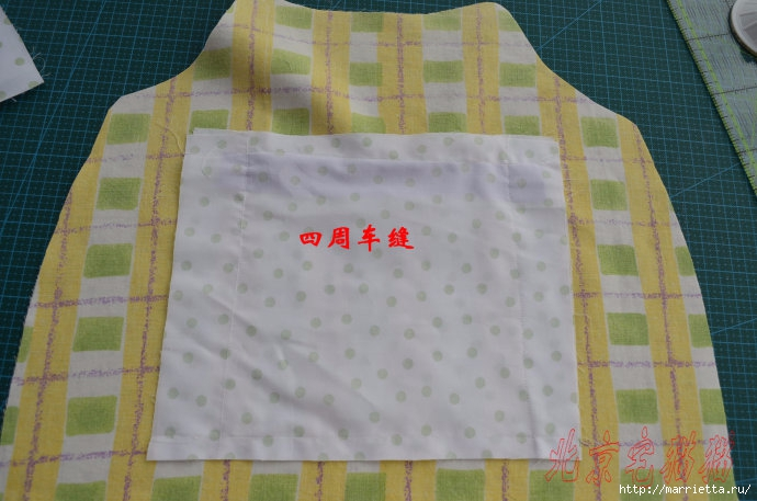 Шьем сумку интересного дизайна. Выкройка и мк (39) (690x457, 185Kb)