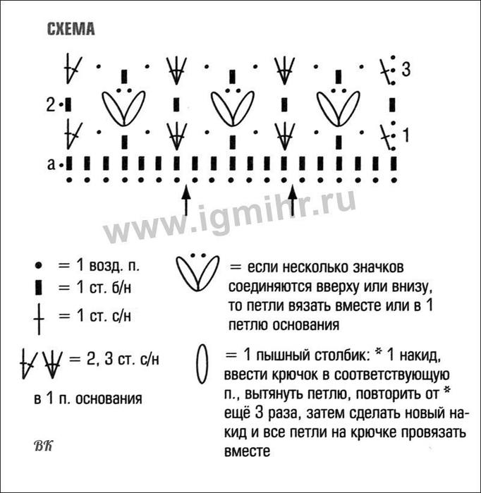 11-1 (682x700, 154Kb)