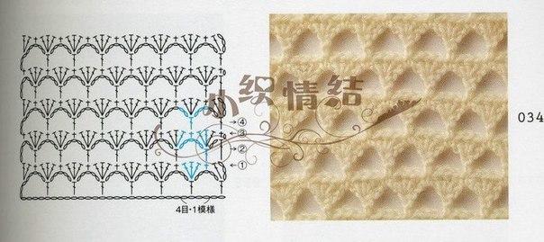 malen'kie treugol (604x269, 142Kb)