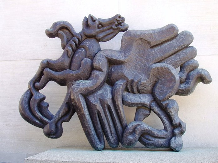 Jacques_Lipchitz,_Birth_of_the_Muses_(1944-1950),_MIT_Campus (700x524, 88Kb)