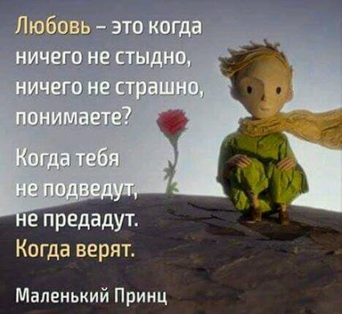 5600607_sky92 (700x640, 112Kb)