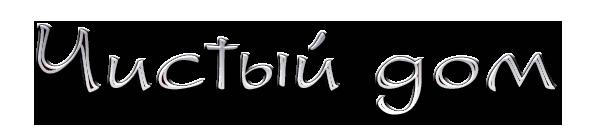 aramat_0�016 (600x136, 41Kb)