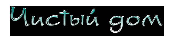 aramat_0Х018 (600x136, 42Kb)