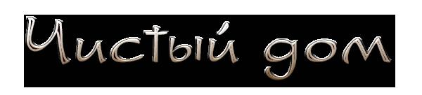 aramat_0�020 (600x136, 42Kb)
