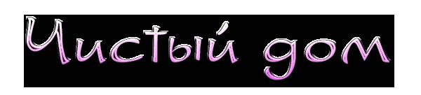 aramat_0Х026 (600x136, 41Kb)