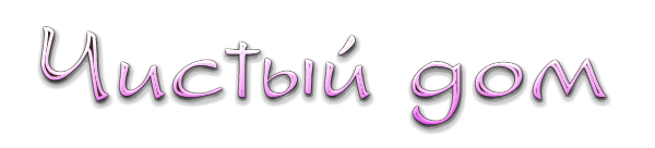 aramat_0�026 (600x136, 41Kb)