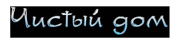 aramat_0�028 (600x136, 41Kb)