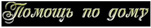 aramat_0�058 (500x93, 38Kb)