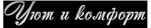 aramat_0�0104 (500x93, 41Kb)
