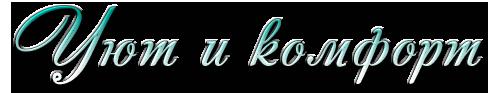 aramat_0�0106 (500x93, 43Kb)