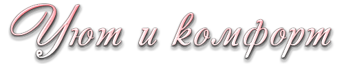 aramat_0�0110 (500x93, 41Kb)