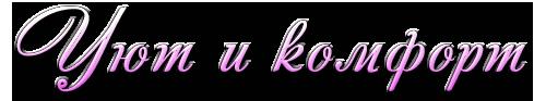 aramat_0�0114 (500x93, 42Kb)