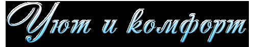 aramat_0�0116 (500x93, 42Kb)