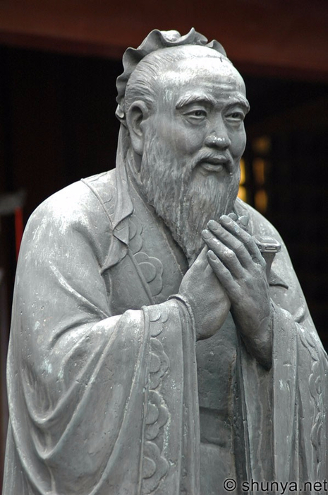 Цитаты Конфуция1 (465x700, 269Kb)