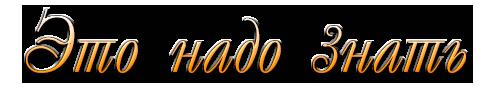 aramat_0�0152 (500x93, 31Kb)