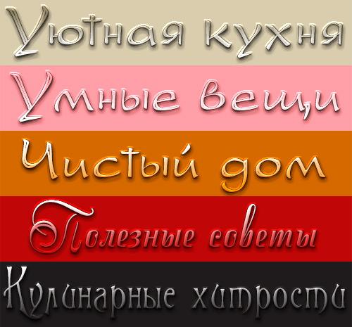 aramat_a05а (500x465, 164Kb)