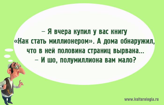 odessa-ot-1 (700x450, 142Kb)