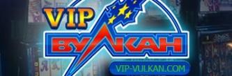 vip vulkan com