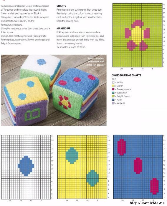 Вяжем спицами детские кубики (4) (567x700, 314Kb)
