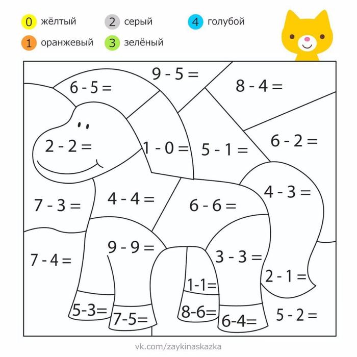 Узорова Нефедова Математика 2 Класс Бесплатно