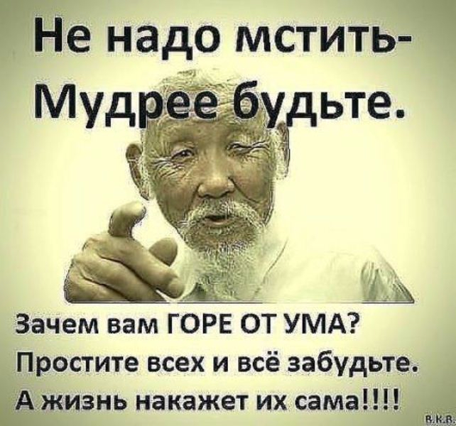 Мудрые Цитаты-0 (642x600, 280Kb)