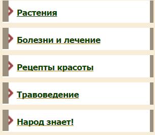 Безымянный (305x267, 9Kb)