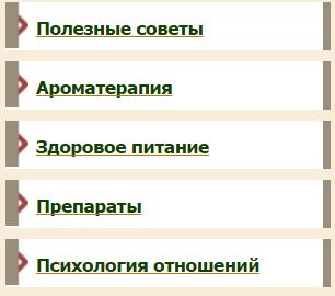 Безымянный (306x270, 11Kb)