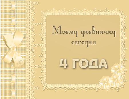 aramat_00W38 (450x344, 127Kb)