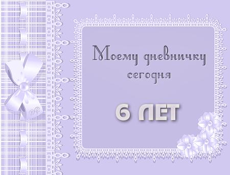 aramat_00W40 (450x344, 120Kb)